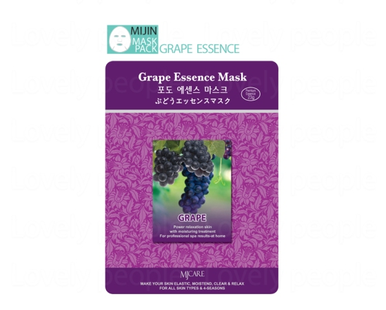 mijin-grape-mask_d